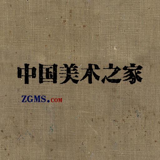 中国美术之家招聘义工