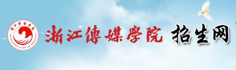 2019年拟在浙招生普通高校专业(类)选考科目范围