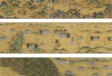 2018央视春晚展示入藏故宫的《丝路山水地图》