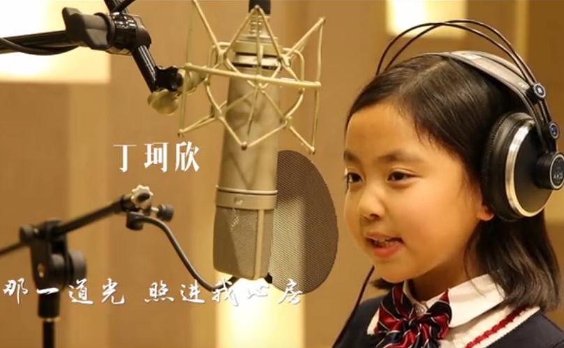 【MV】心声 心声乐堂 主题曲