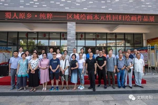资阳举办蜀人原乡·纯粹——区域绘画本元性回归绘画作品展
