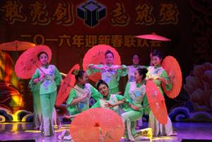 浙江建设职业技术学院舞蹈《白蛇青蛇》