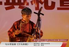 浙江建院2019级新生开学典礼暨迎新生联欢晚会