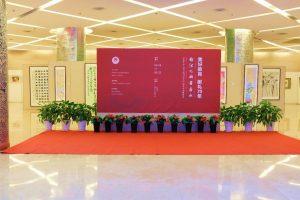 """""""美好教育,献礼七十年""""杭州市江干区教育系统书画摄影展开幕"""