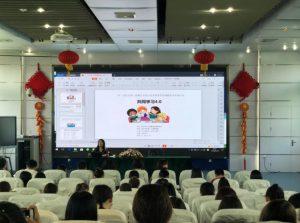 新学期 新引领 新视界 ——杭州市江干区中小学美术学科期始集中研训活动